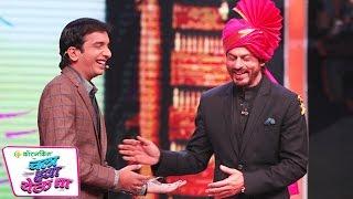 Shahrukh Khan To PROMOTE RAEES On Chala Hawa Yeu Dya
