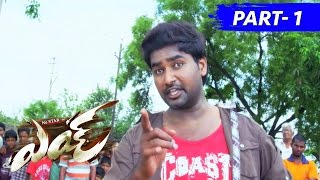Eyy Full Movie Part 1 Saradh Reddy, Shravya Reddy