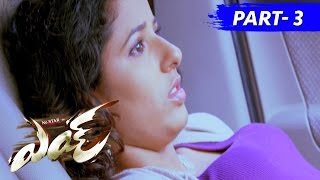 Eyy Full Movie Part 3 Saradh Reddy, Shravya Reddy