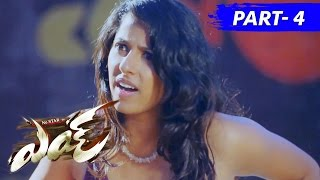 Eyy Full Movie Part 4 Saradh Reddy, Shravya Reddy