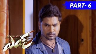 Eyy Full Movie Part 6 Saradh Reddy, Shravya Reddy