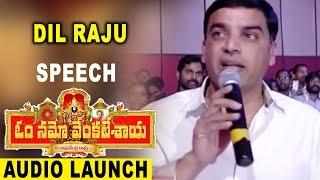 Dilraju Speech at Om Namo Venkatesaya Movie Audio Launch | Nagarjuna, Anushka, Pragya Jaiswal