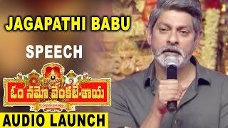 Jagapathi Babu Speech at Om Namo Venkatesaya Movie Audio Launch Nagarjuna, Anushka, Pragya Jaiswal