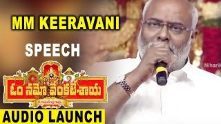 MM Keravani Speech at Om Namo Venkatesaya Movie Audio Launch Nagarjuna, Anushka, Pragya Jaiswal