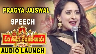 Pragya Jaiswal Speech at Om Namo Venkatesaya Movie Audio Launch | Nagarjuna, Anushka, Pragya Jaiswal
