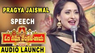 Pragya Jaiswal Speech at Om Namo Venkatesaya Movie Audio Launch   Nagarjuna, Anushka, Pragya Jaiswal
