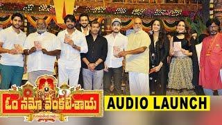 Om Namo Venkatesaya Audio Launch Nagarjuna, Anushka, Pragya Jaiswal, Jagapathi Babu