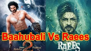 Bahubali 2 teaser promo to release with Shah Rukh's Raees | Raees gets bahubali 2 along with him