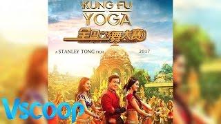Kung Fu Yoga Official Trailer | Jackie Chan, Sonu Sood, Disha Patani, Amyra Dastur #Vscoop