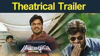 Gunturodu Movie Theatrical Trailer Manchu Manoj Pragya Jaiswal #GunturoduTrailer