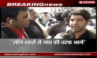 Congress's 'Jan Vedna Sammelan' Shehzad Poonawalla hit out at PM Modi