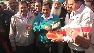 Delhi CM Arvind Kejriwal inaugurated a Toilet Complex at JJ Basti Bhoomiheen Camp, Kalkaji
