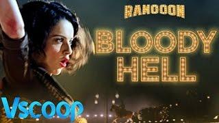 Bloody Hell Video Song | Rangoon | Kangana Ranaut's Hot Dance Moves #Vscoop