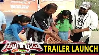 Gunturodu Movie Trailer Launch Manchu Manoj, Pragya Jaiswal