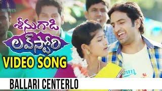 Seenugadi Love Story Movie Ballari Centerlo Video Song Udhayanidhi Stalin, Nayanthara