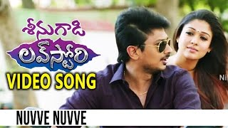 Seenugadi Love Story Movie Nuve Nuve Video Song Udhayanidhi Stalin, Nayanthara