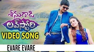Seenugadi Love Story Movie Evare Evare Video Song| Udhayanidhi Stalin, Nayanthara