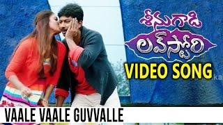 Seenugadi Love Story Movie Vaale Vaale Guvvalle Video Song Udhayanidhi Stalin, Nayanthara
