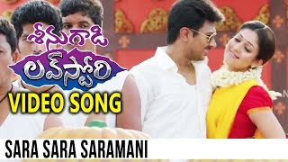 Seenugadi Love Story Movie Sara Sara Saramani Video Song Udhayanidhi Stalin, Nayanthara