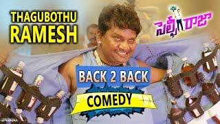 Thagubothu Ramesh Back 2 Back Comedy Scenes from Selfie Raja Latest Telugu Comedy Scenes