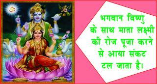 Daily astrology tips for luck & prosperity. #acharyaanujjain होगी किस्मत आपके साथ, कर&