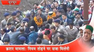 CM की चुटकीः BJP के काम व प्रस्ताव बेकार