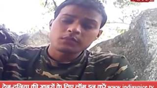 crpf jawan cries discrimination in a video
