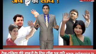 watch our special show janmanch 'ab congress ke sath'