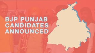 Punjab Polls : List of BJP Punjab Candidates Announced