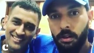 VIRAL : Yuvraj Singh interviews MS Dhoni about his journey as Captain of Indian cricket team