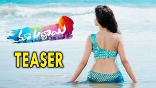 Maa Abbayi Movie Teaser Sri Vishnu Chitra Shukla 2017 Movie Teasers