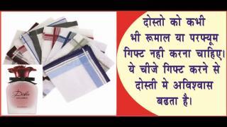 Vastu defects can turn friends into enemies. #acharyaanujjain दोस्त को दुश्मन बनाएं, व