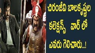 Balakrishna WIN Over Chiranjeevi in Collections? Khaidi No 150 Vs  Satakarni COLLECTIONS War ..!