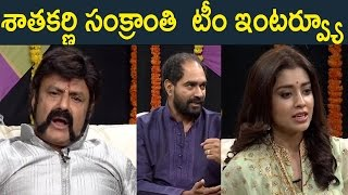 Gautamiputra Satakarni team Sankranthi special interview | Bala krishna | Krish | Shriya Sharan