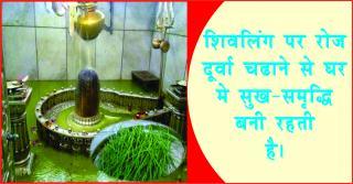 Worship shiva to change your bad luck, time. #acharyaanujjain बदलेगा बुरा समय, करे शिव