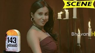 Jagan Dreams Enjoying With Girl Friend - Romantic Comedy Scene - 143 Hyderabad Movie Scenes