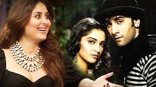 Kareena Kapoor Want Sonam Kapoor To MARRY Brother Ranbir Kapoor