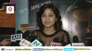 Anurag Kashyap Host Special Screening Of Haraamkhor - 1