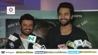 Anurag Kashyap Host Special Screening Of Haraamkhor - 2