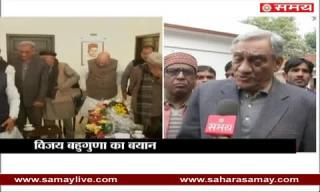 Vijay Bahuguna spoke on Congress's many leaders are joinding in BJP in Uttarakhand