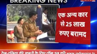 today up police recoverd  3 crore rupees from car in muzzaffarnagar