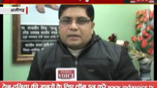 india voice correspondent interview with bjp mp rajvir singh