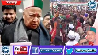 @ वीरभद्र, SUKHU अपने विस क्षेत्र में ELECTION लड़कर दिखाएं