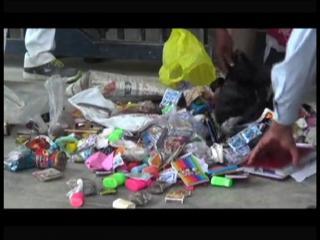 जिला कारागार में निरीक्षण के दौरान मिली नगदी और कंडोम