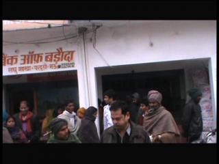 बैंक ऑफ बड़ौदा के कर्मचारियों ने किया लाखों रुपए का गबन