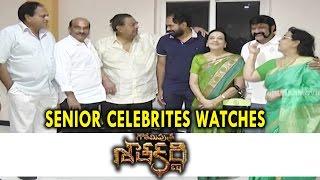Senior Celebrites Watches Gautamiputra Satakarni Balakrishna