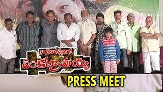 Head Constable Venkataramaiah Movie Press Meet R.Narayana Murthy, Jayasudha