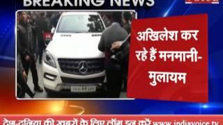 mulayam singh yadav says to akhliesh ignore all the muslim