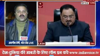 bjp candidate list for uttar pradesh and uttarakhand election
