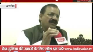 india voice amroha correspondent talk with SP cabinet minister Mehboob Ali